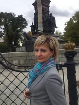 Туршиева Оксана Геннадиевна
