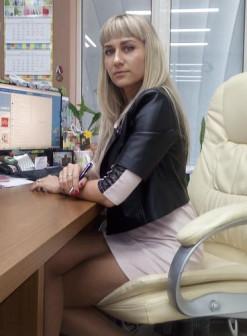 Удалова Наталья Юрьевна