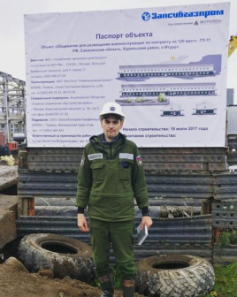 Хаиров Вячеслав Олегович
