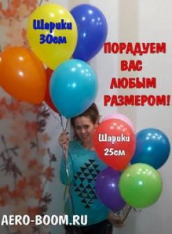 Ольга Воздушные шары Бумова Аэробум