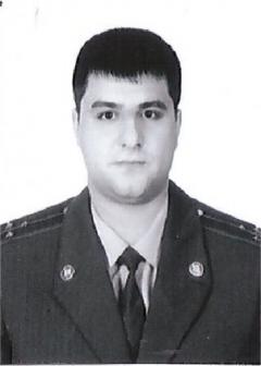 Ахвердян Арман Ашотович