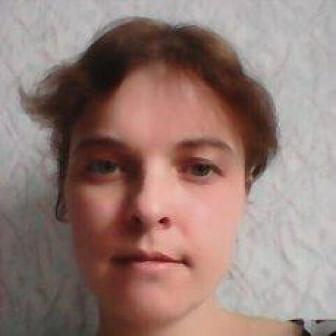 Иванова Анна Витальевна