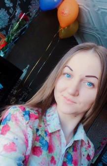 Шишкина Екатерина Вадимовна