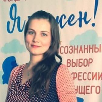 Екатерина Межень