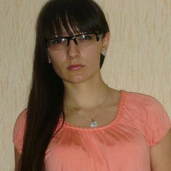 Николаевна Виктория