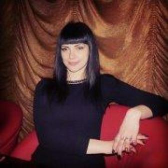 Артеменко Елена Викторовна