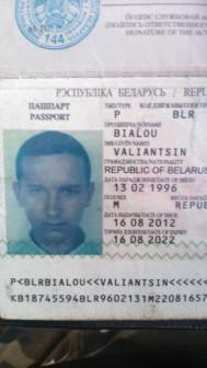 Белов Валентин Игоревич