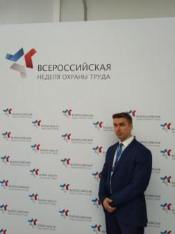 Поздняков Сергей Владимирович