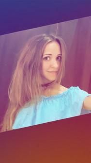 Немичева Анастасия Олеговна