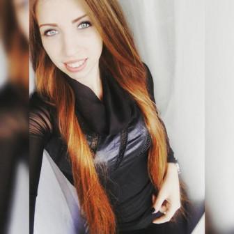 Мальцева Ирина Вячеславовна