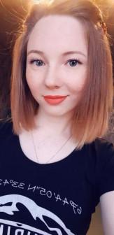 Зайцева Анна Валерьевна