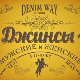 Denim Way