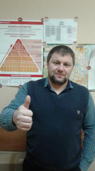 Епишкин Евгений Александрович