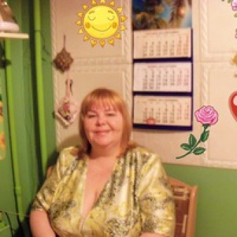 Komarova Galina Gafina