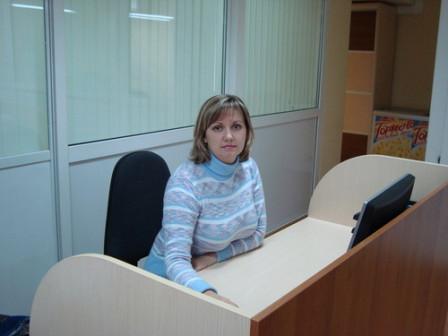 Григорьева Наталья Михайловна