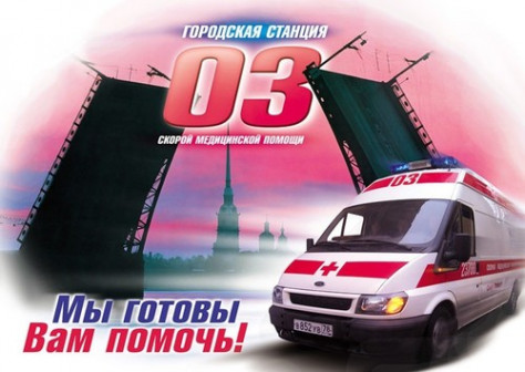 Карпухин Александр Юрьевич