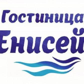 Елена Енисей Гостиница-Енисей
