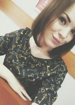 Кириллова Кристина Игоревна
