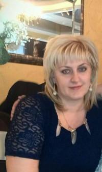 Куфаева Виктория Валерьевна