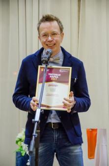 Ведерников Илья Владимирович