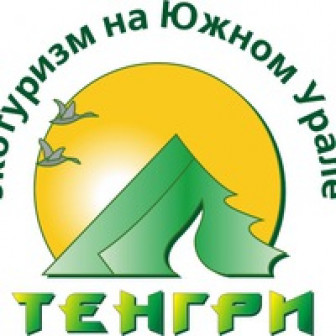 Тенгри Южный Урал