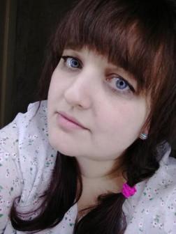 Болдырева Татьяна