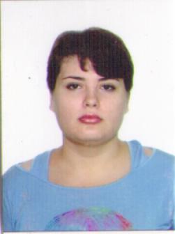 Фромова Юлия Валерьевна