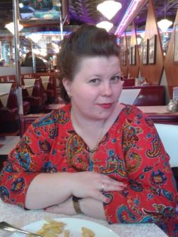 Бессонова Светлана Геннадьевна