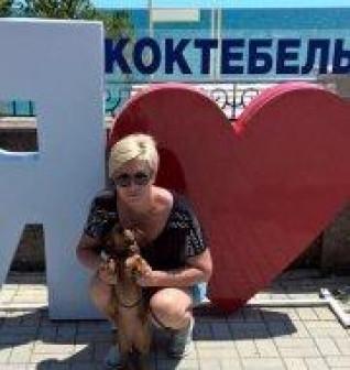 Ефимова Елена Александровна