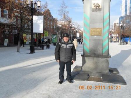 Кочарин Александр Игоревич
