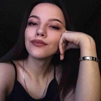 Костромитина Кристина Александровна