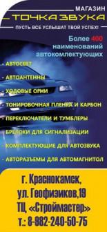 Константин Балберин