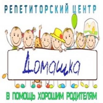 Даша Домашкина