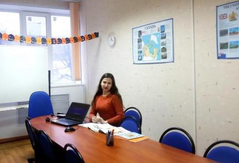 Мясникова Ирина Алексеевна
