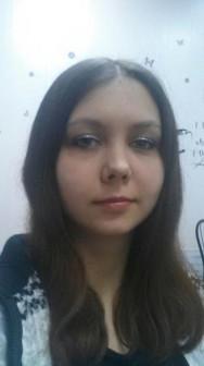 Зорина Алена Алексеевна