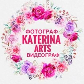 Екатерина Тангел Артс