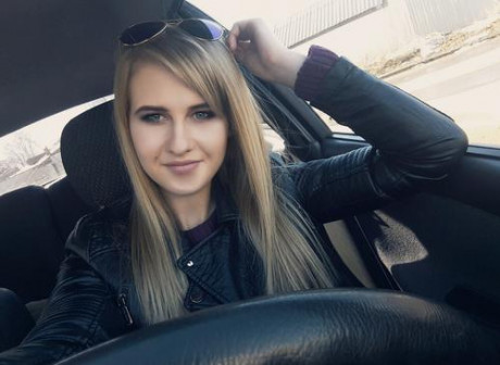 Алпацкая Диана Игоревна