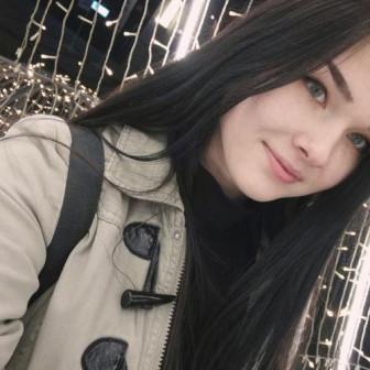 Киселева Анастасия Евгеньевна
