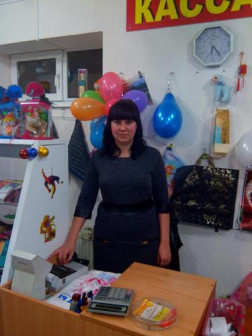 Усачева Ирина Ивановна