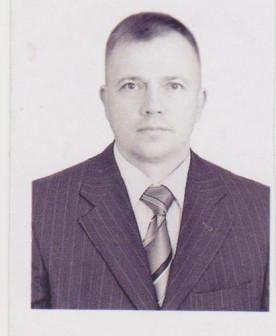 Сидоров Руслан Евгеньевич