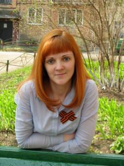 Гришанова Екатерина Юрьевна