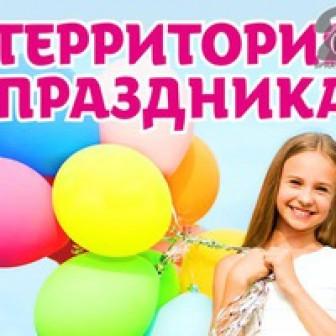 Наталья Азарова Веселая-Компания