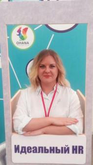 Никулина Анастасия Викторовна