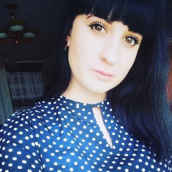 Шутова Александра Вадимовна
