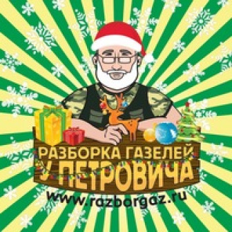 Кирилл Кондрыкинский