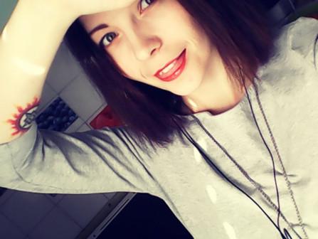 Деняченко Ольга Владимировна