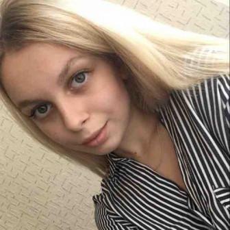 Мигута Наталия
