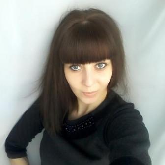 Прокопьева Полина