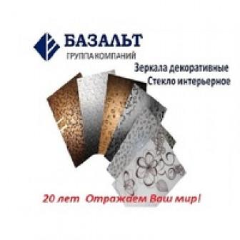 Базальт Стекло