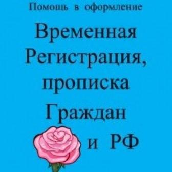 Елена Ветер